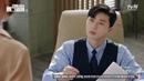 Момент из дорамы Что случилось с секретарем Ким?(2 серия). Смыться решила?