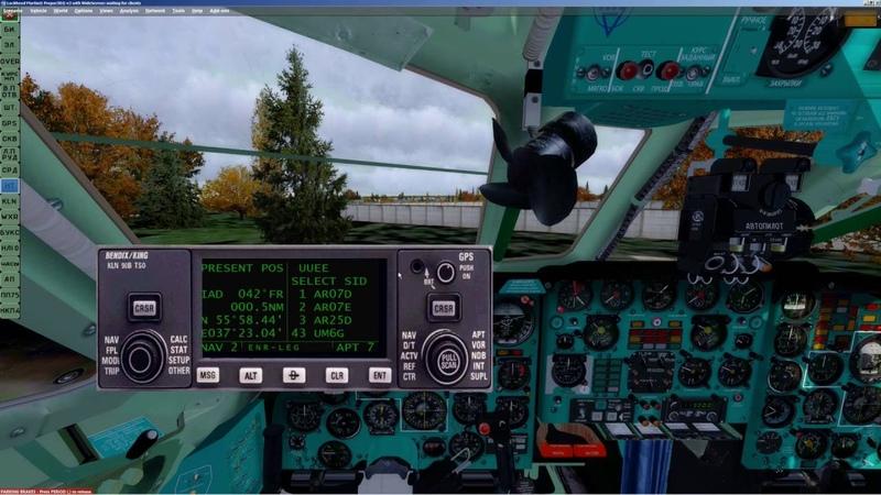 FSX   Prepar 3d [P3D]   FS 2004 [FS9]   KLN 90B   КЛН 90В