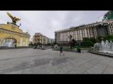 Виртуальная прогулка по центру Киева