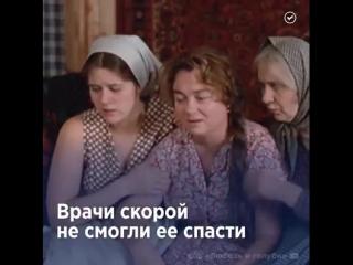 Ушла из жизни Нина Дорошина. Незабываемая Надежда из фильма «Любовь и голуби».mp4
