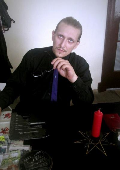 Сергей Луночарский