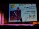 2.1 (242). Freaky-Vitta. Leagua of Legends – Седжуани. Беларусь. Брест