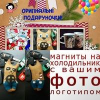Каріночка Українець