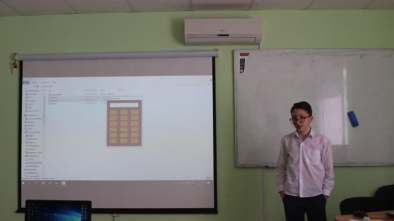 Шнырев Вадим-проект JAVA-2 М-калькулятор