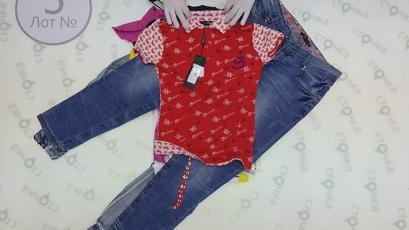 Sarah Chole 5,сток одежда оптом