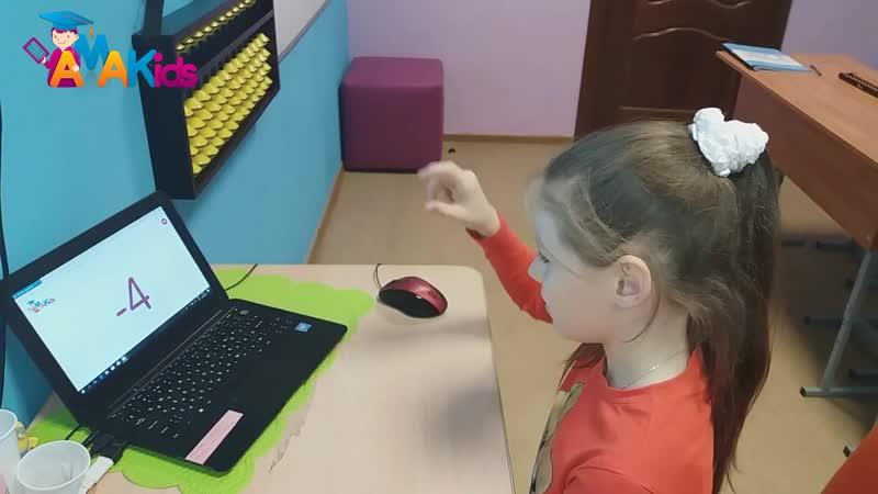 Есения, 9 лет, г. Курск