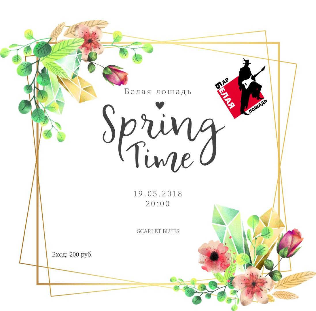 Афиша Волгоград Spring Time / 19.05.2018 / Белая лошадь