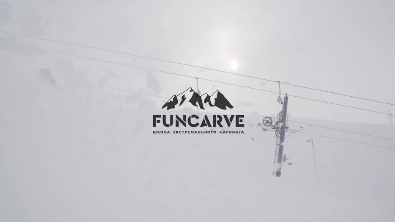 Funcarve teaser
