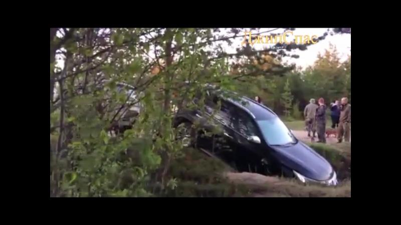 Mitsubishi слетел в кювет