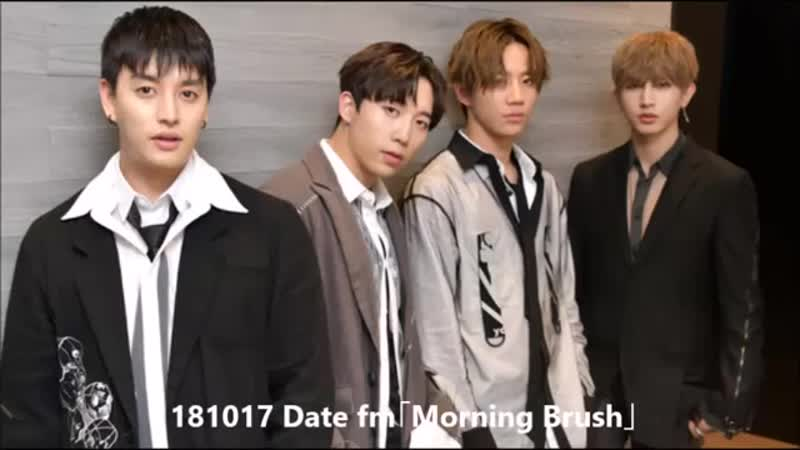 U-KISS(Kiseop, Eli, Hoon, Jun)@ Date fm「Morning Brush」(17.10.18)
