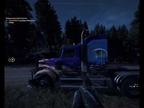 Far Cry 5 Вооруженный Конвой в Долине