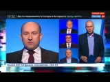 Россия 24 - Эксперты об очередных обвинениях британских властей в адрес России по делу Скрипаля - Россия 24