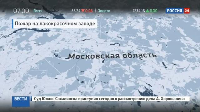 Новости на Россия 24 • В подмосковном Щелкове вспыхнул крупный пожар