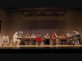 «12 разгневанных мужчин» - Новый драматический театр