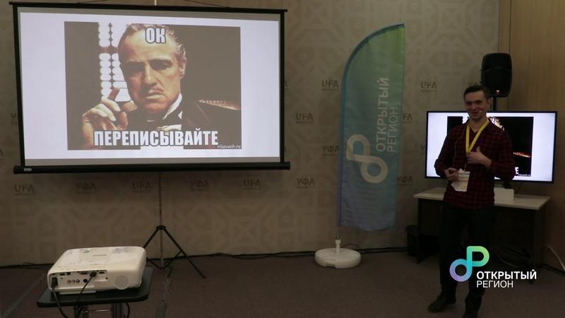 Михаил Емельянов Как переписать приложение с нуля и не потерпеть фиаско