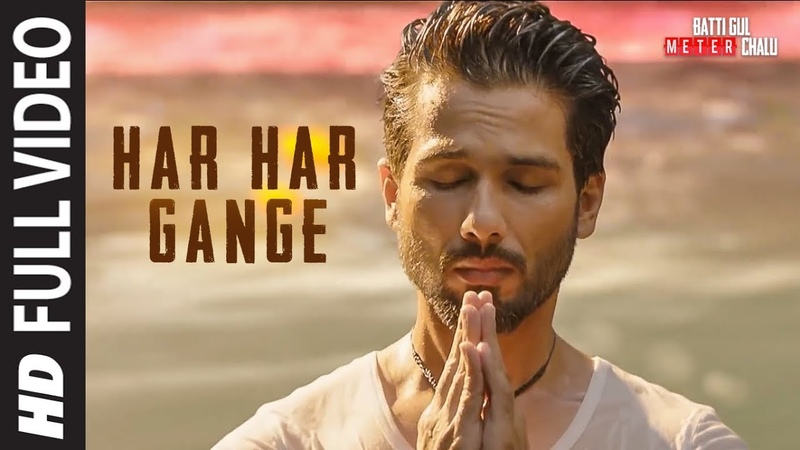 Har Har Gange Full Song | Batti Gul Meter Chalu | Arijit Singh | Shahid Kapoor, Shraddha Kapoor
