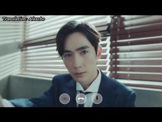Реклама: Zhu Yilong youku VIP member @ 31.08.2018 русские субтитры