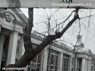 Кинотеатр «Октябрь» в середине ХХ века