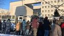 Протест у посольства Японии в Москве: «Курильские острова - территория России!» / LIVE 22.01.19