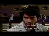 Израильский сериал - Дани Голливуд s02 e79 с субтитрами на иврите