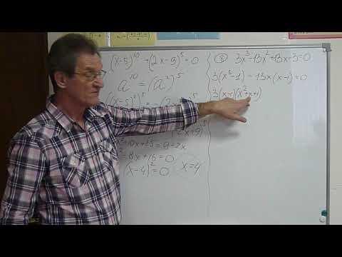 ЕГЭ-2019. Рациональные уравнения, методы решения-5.