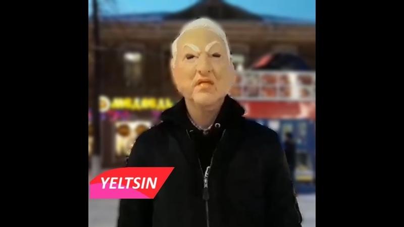Segregation - Shemale Legions ov Yeltsin