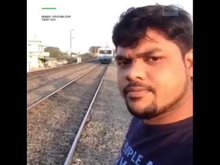 Селфи на фоне приближающегося поезда
