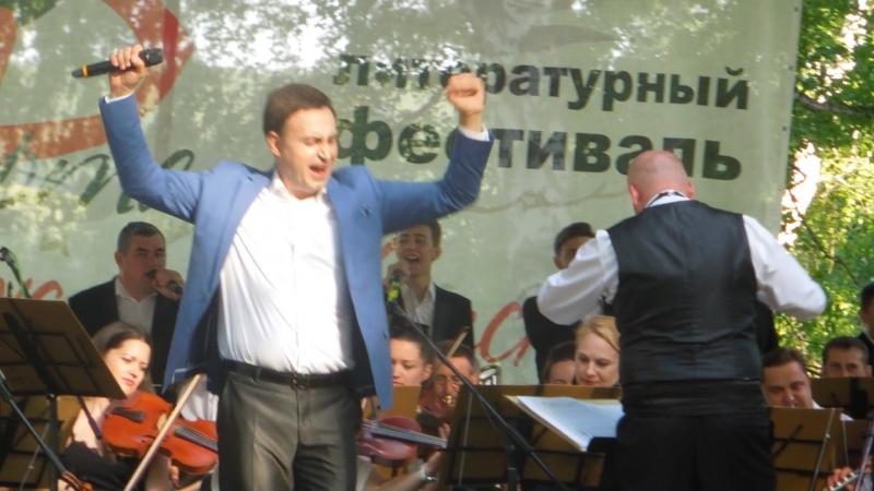 Владислав Косарев От зари до зари. Фестиваль Роберта Рождественского. 23 июня 2018, Косиха.