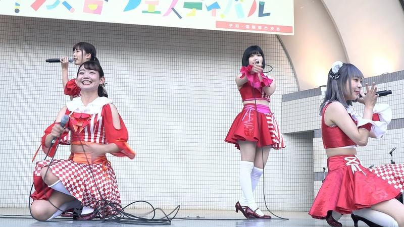 Very Very Red Berry[4K60P]ふるさと渋谷フェスティバル181103