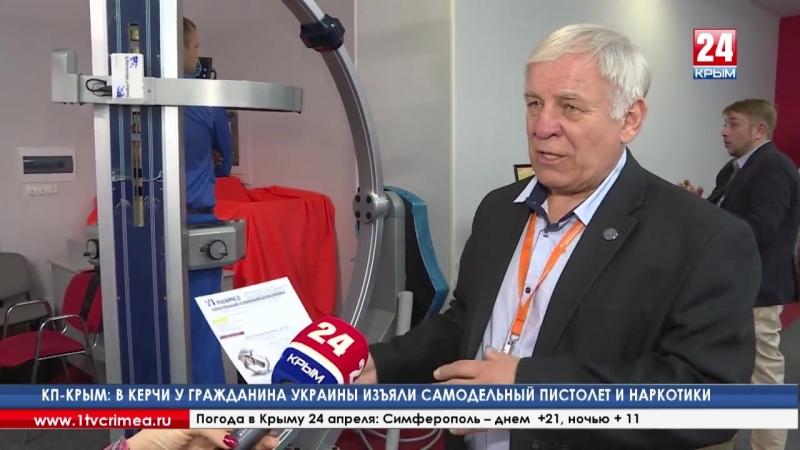 Новое медицинское оборудование представили на Всероссийской научно-практической конференции врачей в Симферополе