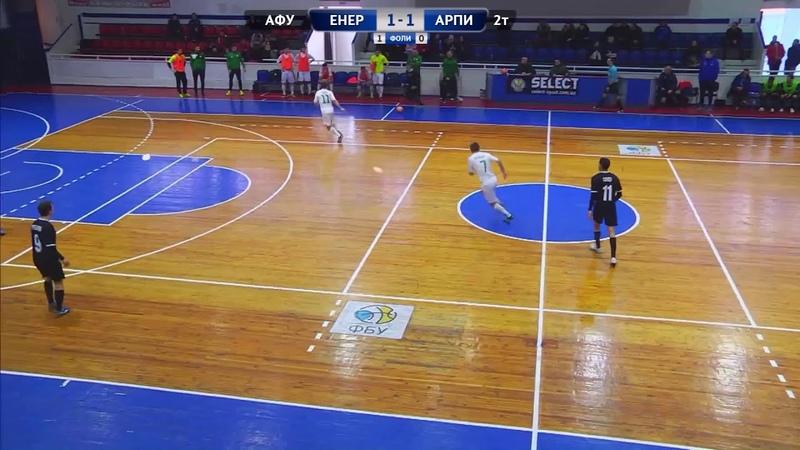 Highlights | Енергія 1-1(12,п.) АРПИ Запоріжжя | Кубок ліги 20182019. Матч за 3-тє місце