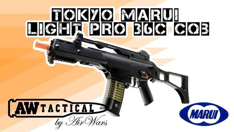 Детский страйкбольный автомат TOKYO MARUI LIGHT PRO 36C CQB TM-4952839172136