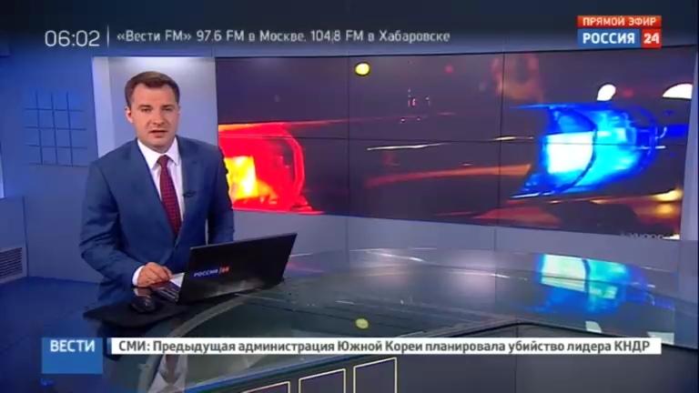 Новости на Россия 24 • В Москва-реке утонула иномарка