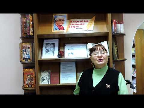 Булгакова Зоя Нурлановна читает стихотворение Василия Фёдорова