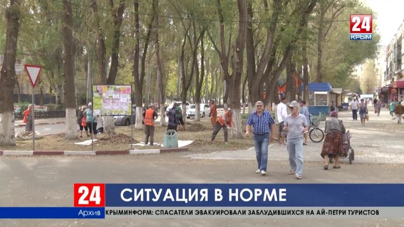 Превышений концентрации хлорида водорода в атмосферном воздухе Армянска и Перекопа нет, – данные Минэкологии Крыма