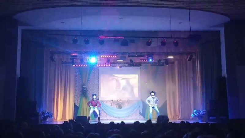 Ковбойский танец РЦК