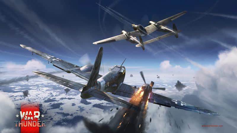 War thunder. Стрим германия авиация