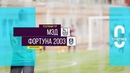 Общегородской турнир OLE в формате 8х8 XII сезон МЭД Фортуна 2003