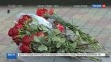 Новости на Россия 24 Убийца вбивал голову легенды пауэрлифтинга в асфальт
