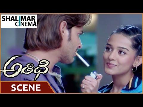 Athidhi Telugu Movie Funny Scene Between Mahesh Babu Amrita Rao Scene Mahesh Babu Amrita