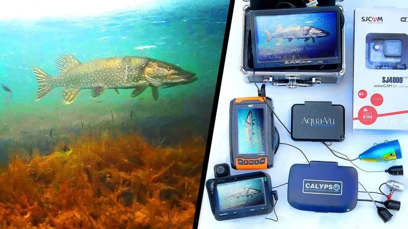 Дешевые против дорогих Подводные камеры для рыбалки Как не купить Г%ВНО