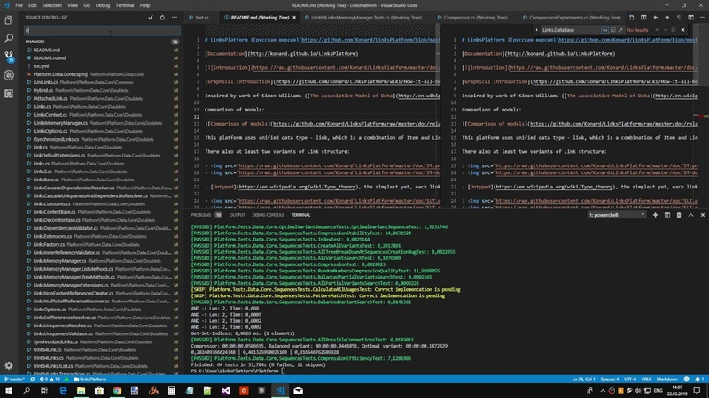 Links Platform 0.1.0: Renaming each Pair term to Doublet term