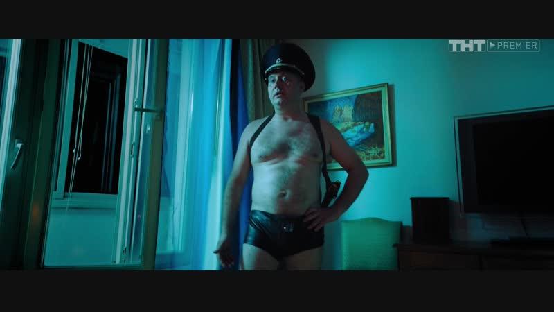 Полицейский с Рублёвки 4 сезон 5 серия ( 2 отрывок)