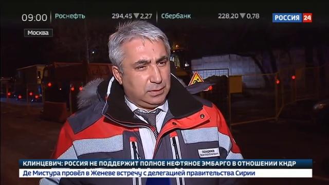 Новости на Россия 24 Прорыв теплотрассы один из пострадавших находится в крайне тяжелом состоянии