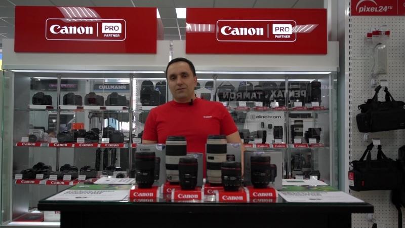 Сертификат до 40 000 рублей в подарок на приобретение техники Canon!
