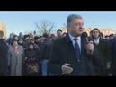 «Будем молиться» Пьяный Порошенко рассказал о провокации в Керченском проливе