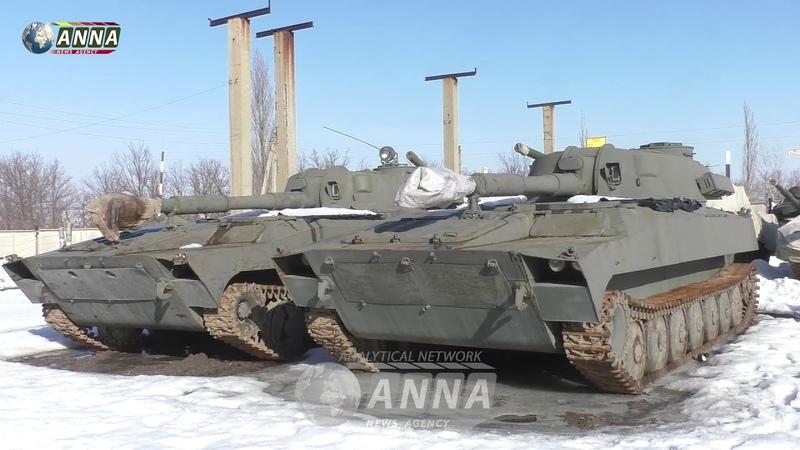СММ ОБСЕ подтвердила наличие в местах хранения отведенной техники ЛНР