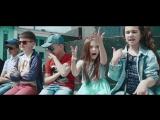 Quest Pistols Show - Круче всех (feat. Open Kids)