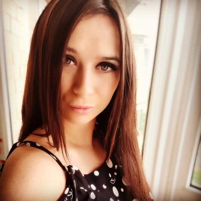 Кристина Лысенко