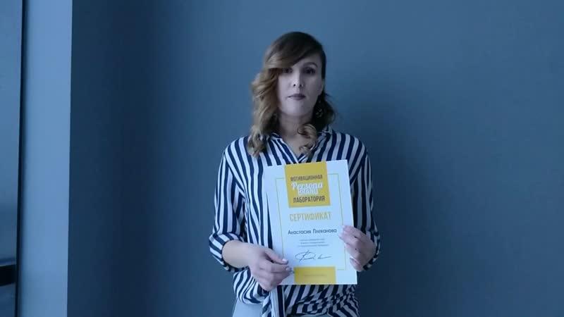 Анастасия Плеханова - парикмахер-стилист